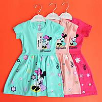 Детское платье Мини Маус с коротким рукавом размеры 98,104,110,116,122