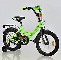 """Детский велосипед 16"""" Corso С16760"""