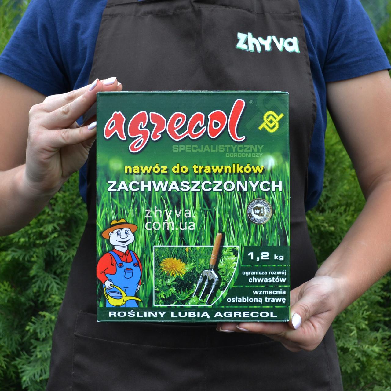 Добриво Agrecol для газону від Бур'янів 1,2кг