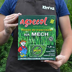 Добриво Agrecol для газону від Моху 1,2кг