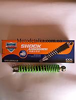 Амортизатор DIO 50 , JWBP , длина 280 мм , зеленый , штука.