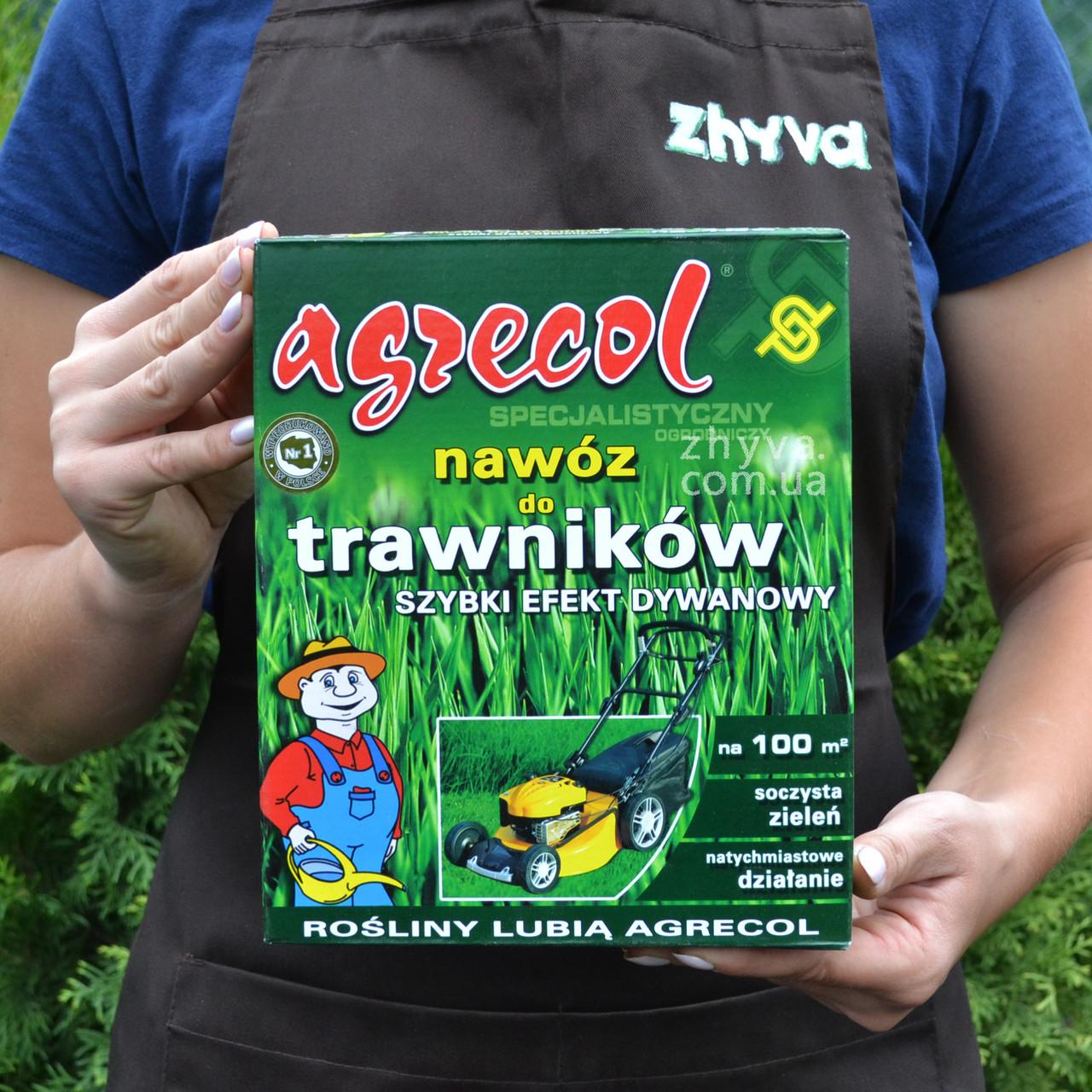 Добриво Agrecol для газону Швидкий килимовий ефект 1,2кг