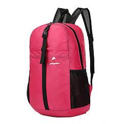 Рюкзак Comfort pink