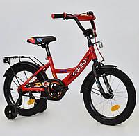 """Детский велосипед 16"""" Corso С16320"""