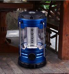 Фонарик лампа в палатку 12 led + компас