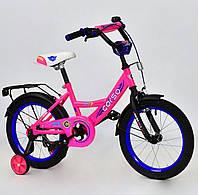 """Детский велосипед 16"""" Corso С16650"""