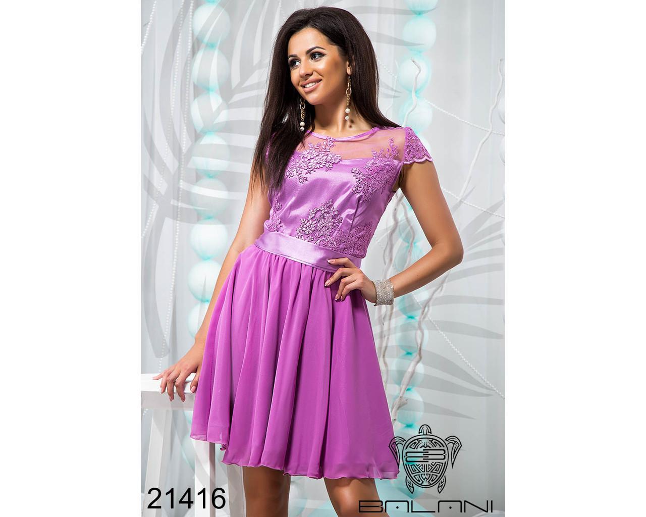 Нарядное короткое пышное платье Фабрика Украина  р.44,46