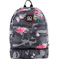 Рюкзак школьный GoPack GO18-127L, фото 1