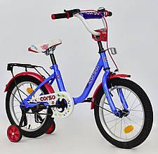 """Детский велосипед 16"""" Corso С16030"""