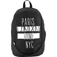 Рюкзак школьный GoPack GO18-120L-1, фото 1