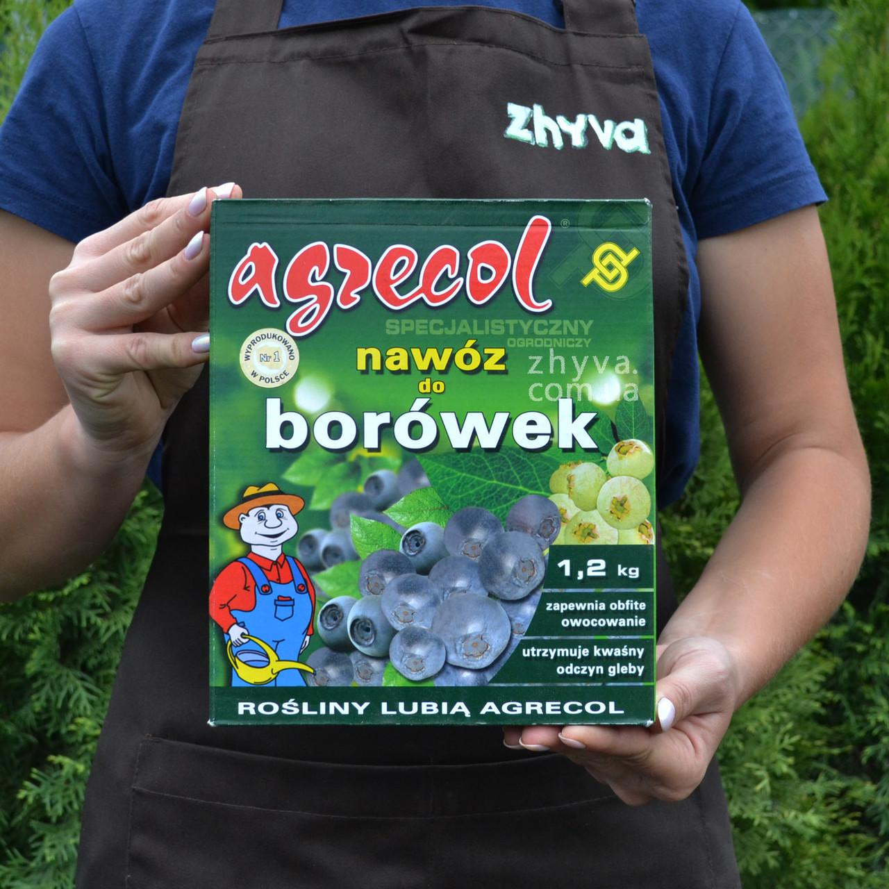 Добриво Agrecol для чорниці, лохини 1,2кг
