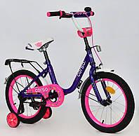 """Детский велосипед 16"""" Corso С16100"""