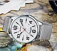Часы мужские Curren LeRoy silver-white, фото 3