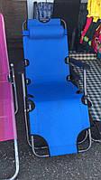Пляжный шезлонг кресло лежак 160 см