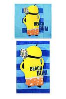 Набор полотенец Minion оптом, 30*30+30*50 см., фото 1