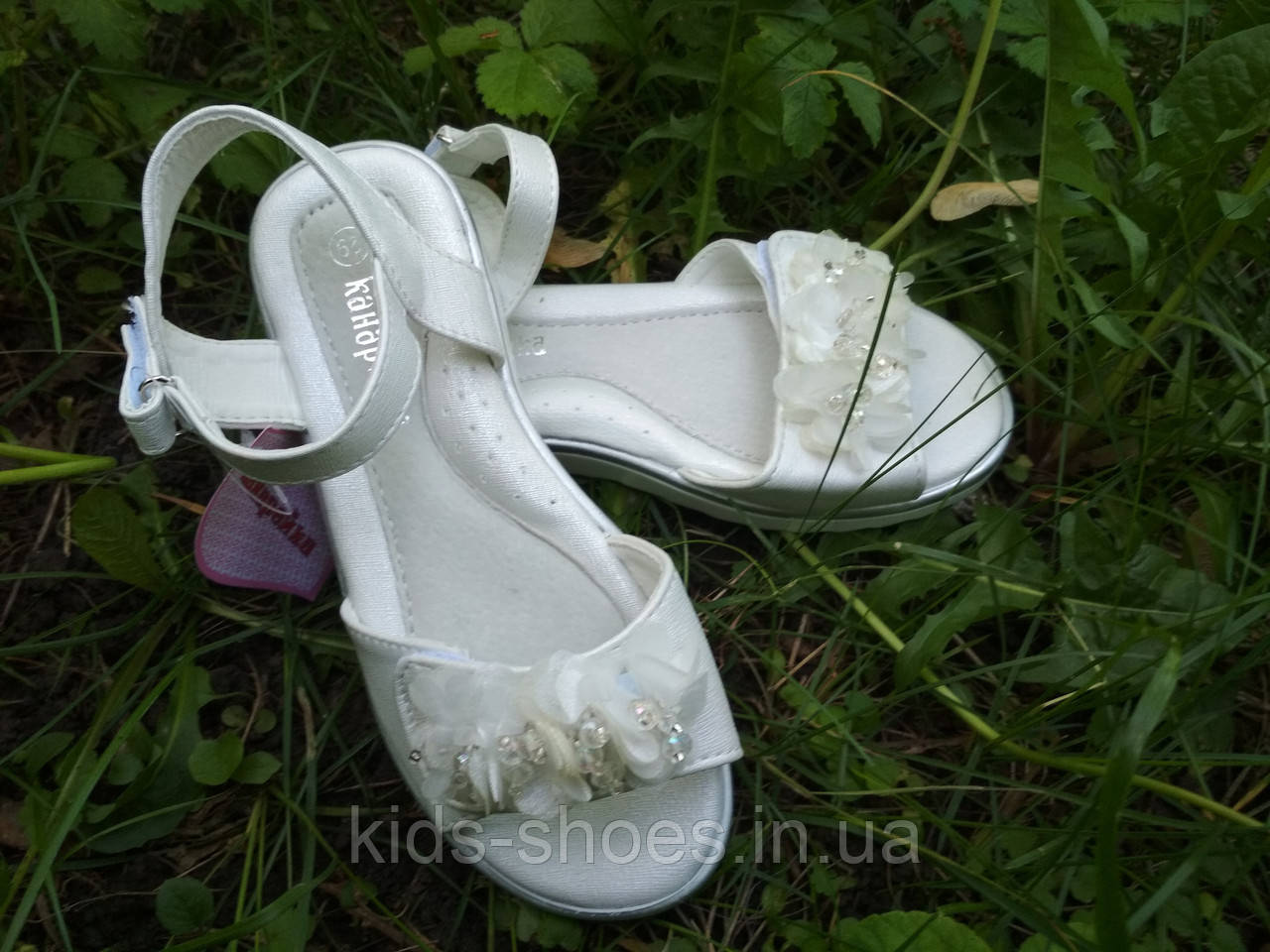 ccfdc51dc Детские босоножки Канарейка для девочки 32-19.5 - Интернет-магазин  «Kids-Shoes