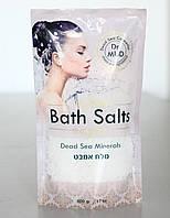 Минеральная,натуральная соль Мертвого моря без добавок dr,Mud 500 гр.