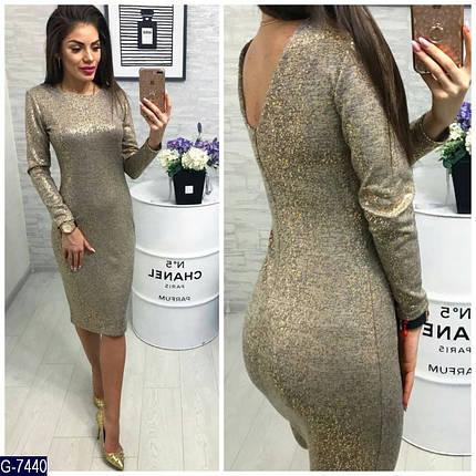 Коктейльное платье, фото 2