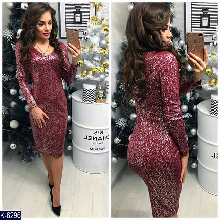 Красивое коктейльное платье, фото 2