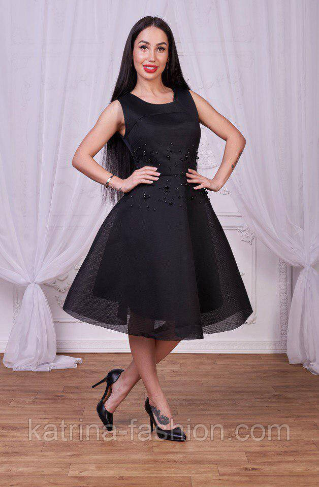 Женское платье из плотной ткани, держит форму с жемчугом (2 цвета)