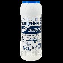 Порошок чистячий Buroclean 500г
