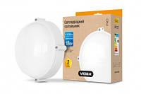 Светодиодный светильник Videx 18Вт 5000К круг ЖКХ