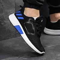 Мужские кроссовки Adidas 5327 чорно белые с синим
