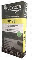 Клеящий раствор для приклеивания минеральной ваты и пенопласта KLEYZER KP-75(25кг)