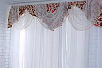 Ламбрекен из плотной ткани на карниз 2,5м. е570 У