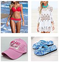 Одежда и аксессуары для пляжа 2018!