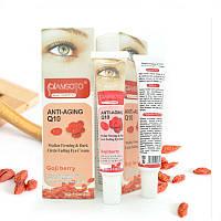 Goji Berry Anti-aging Eye Cream. Годжи крем, глубоко увлажняющий, омолаживающий крем вокруг глаз