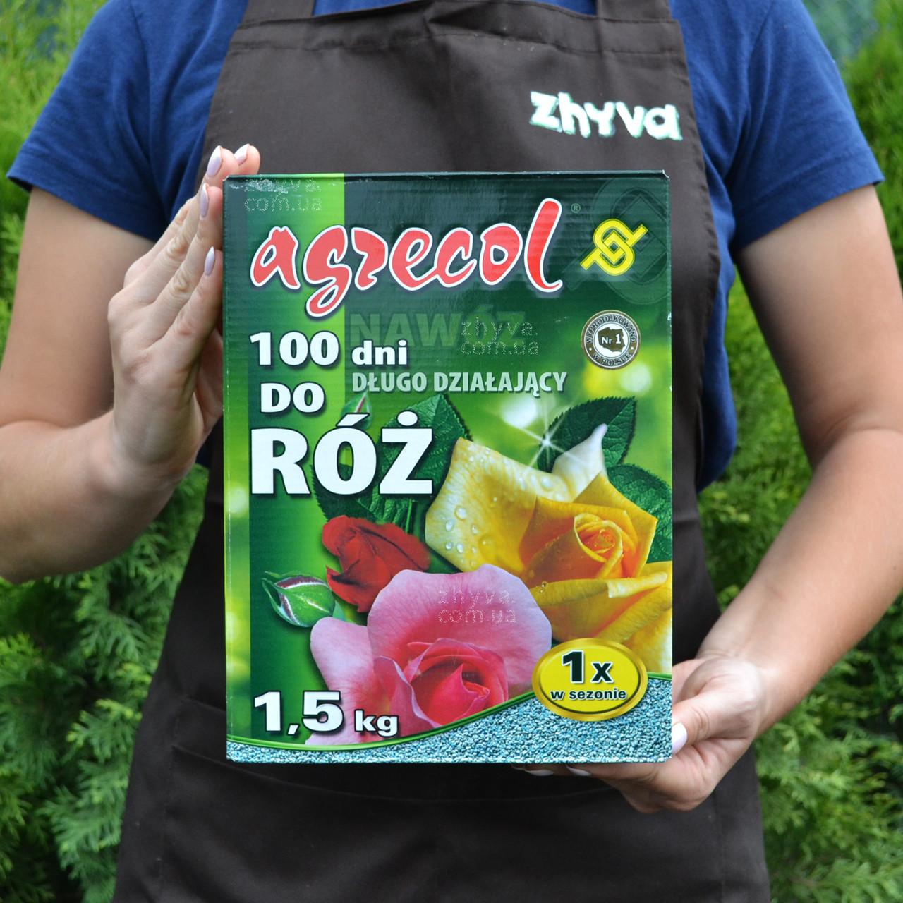 Добриво Agrecol 100 днів для троянд 1.5 кг