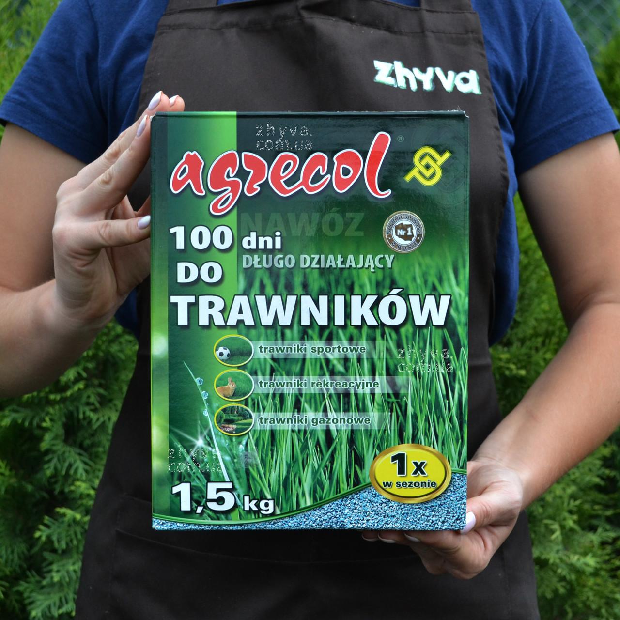 Удобрение Agrecol 100 дней для газона 1,5кг