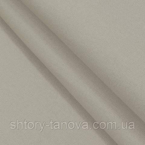 Дралон с тефлоновым покрытием бежево-песочный