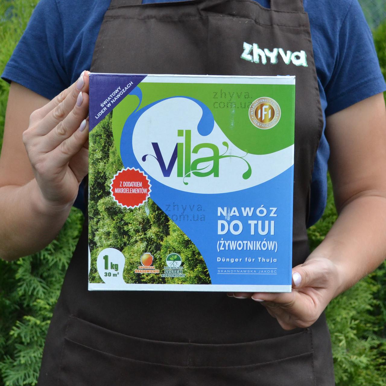 Добриво для туй Vila Yara 1кг