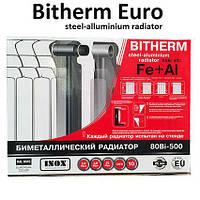 Радиатор биметаллический BITHERM 350x80x80