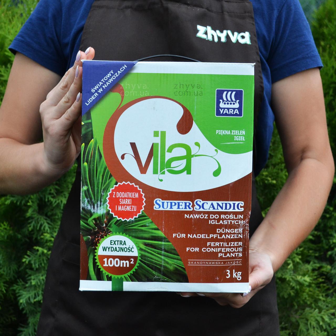Добриво для хвої Vila Yara 3кг