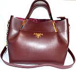 Женские сумки брендовые Prada 2-в-1 эко кожа (молочный)25*31, фото 4