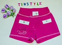 Оригинальные трикотажные  шортики для девочки 10-11 лет, фото 1