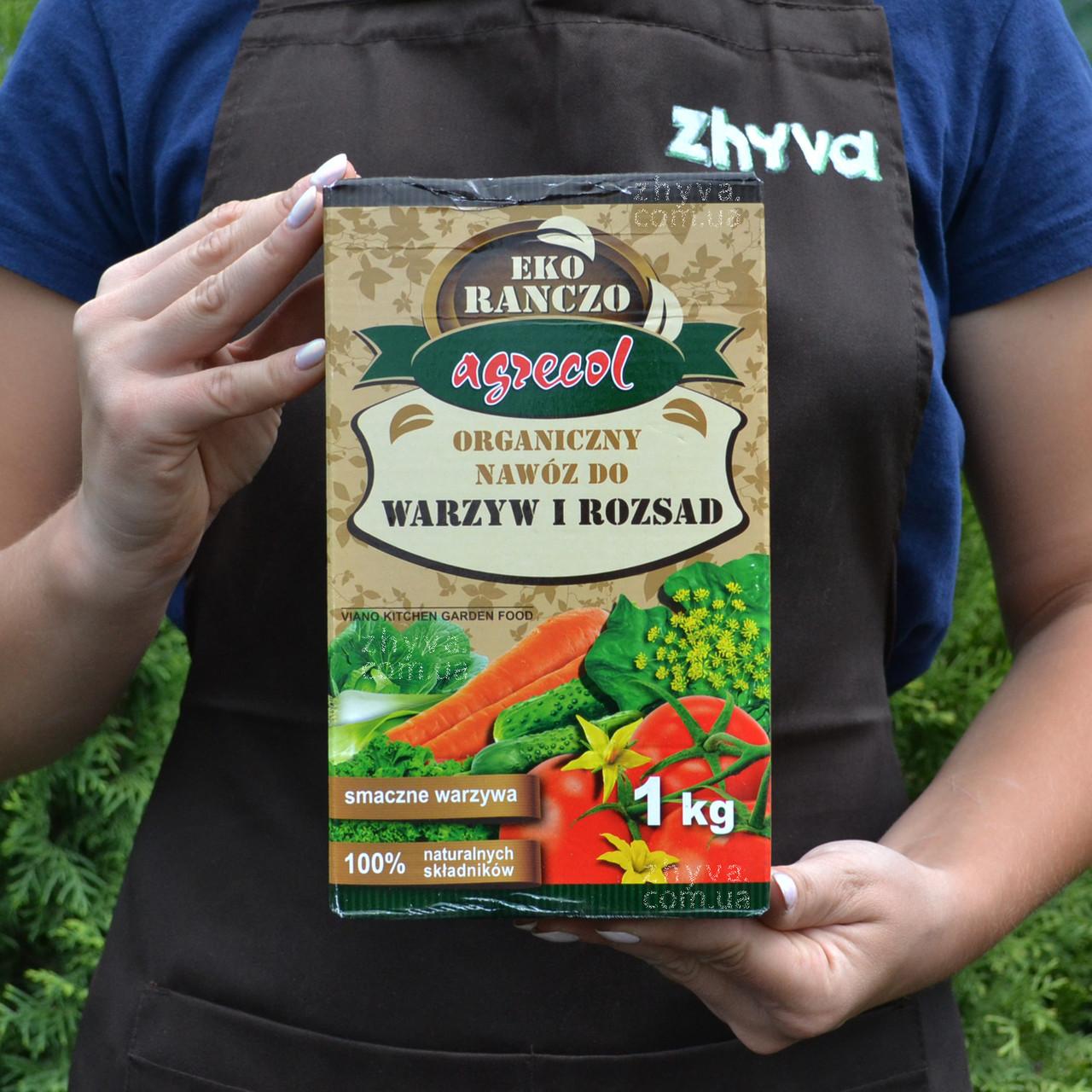 Добриво Agrecol органічне для овочів та саджанців 1кг