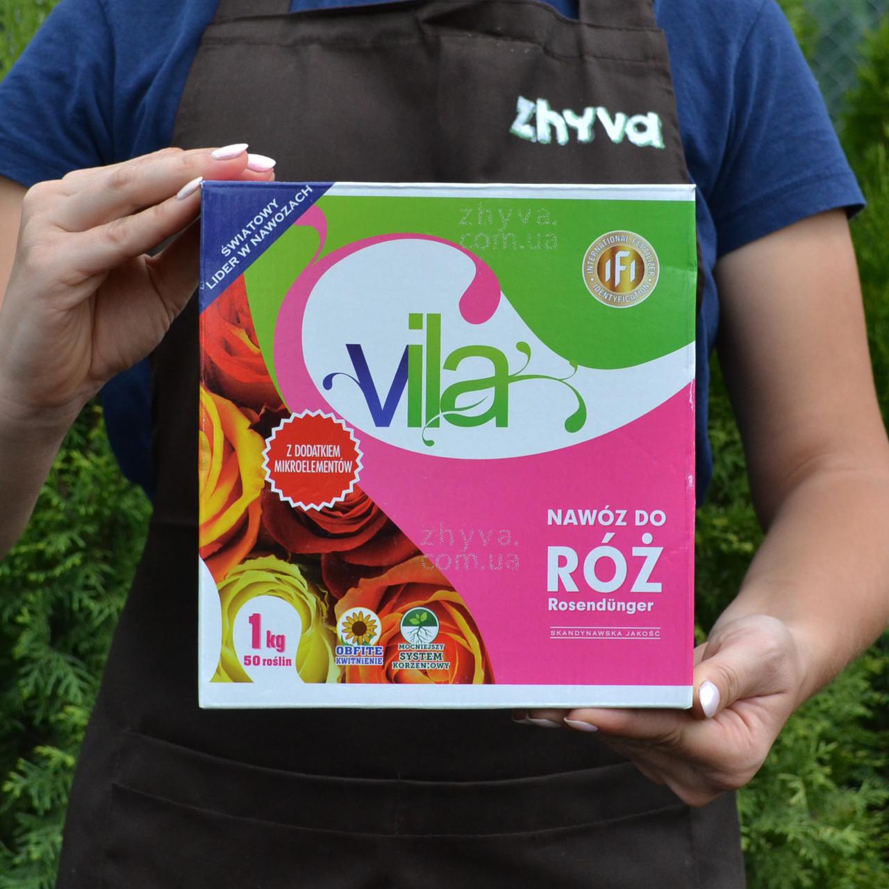 Добриво Vila Yara для троянд 1кг