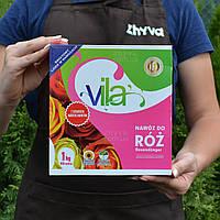 Добриво Vila Yara для троянд 1кг , фото 1