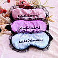 Маска для сна Sweet dreams purple, фото 4