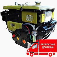 Дизельный двигатель Кентавр ДД180ВЭ (8,0 л.с., дизель, электростартер) Бесплатная доставка
