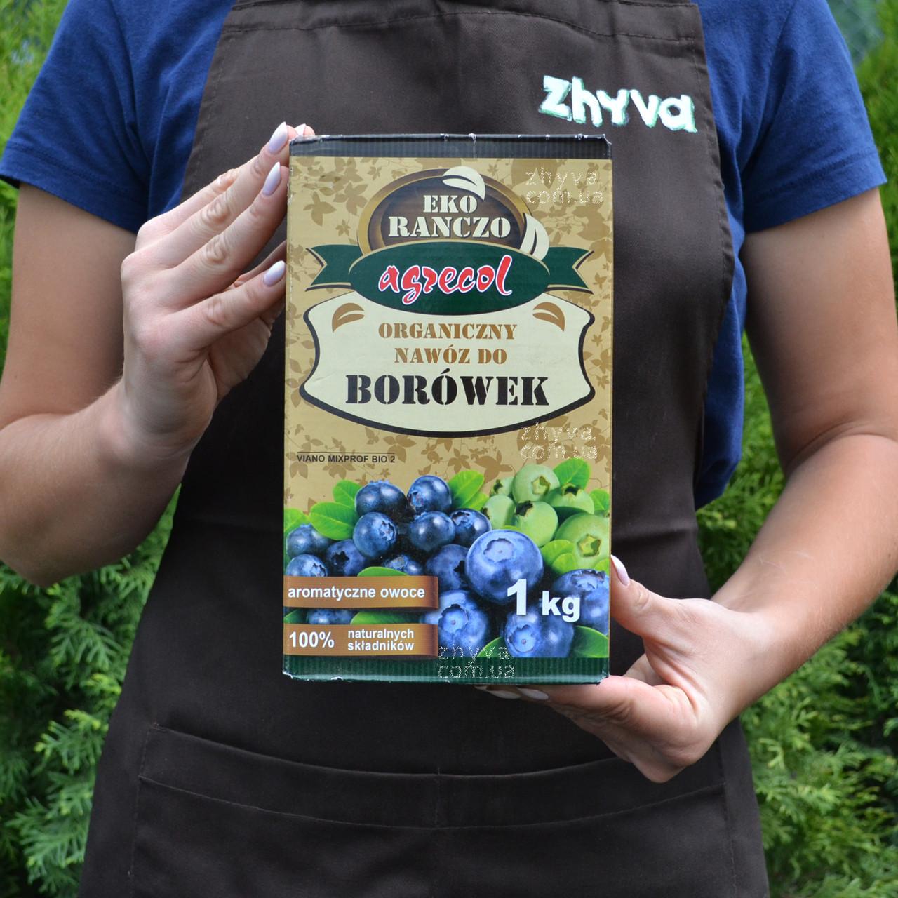 Добриво Agrecol органічне для чорниці, лохини 1кг