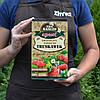Добриво Agrecol органічне для полуниці 1кг