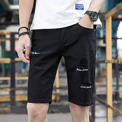 Мужские черные коттоновые шорты с декоративным рваным краем и надписями