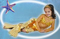 Костюм Золотая Рыбка Русалка
