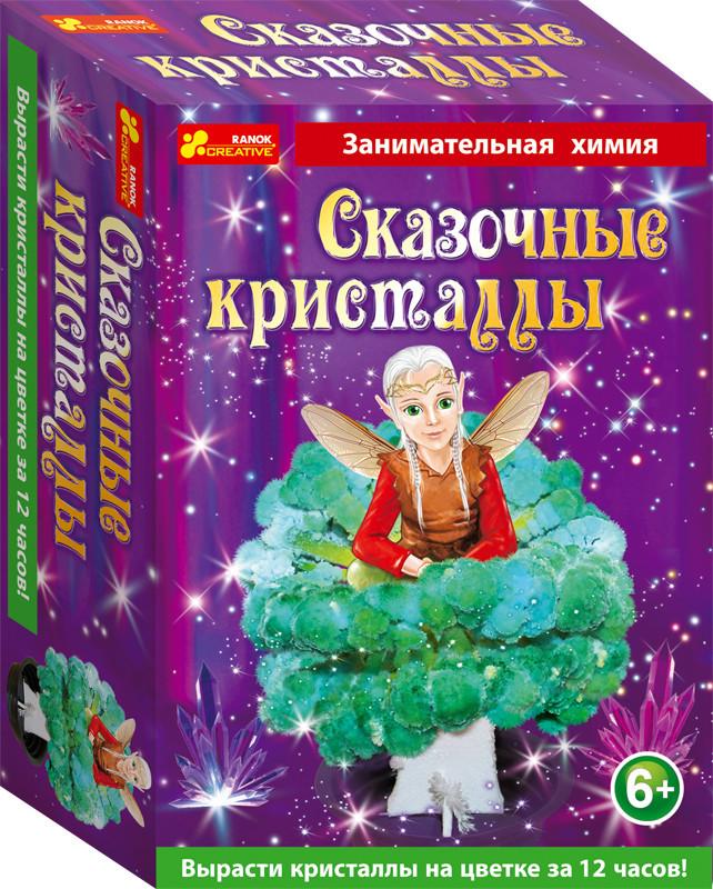 """Набор для творчества """"Лесной эльф в кристаллах"""""""
