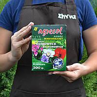 Добриво тривалої дії Agrecol  для кімнатних рослин Plantacote 300г